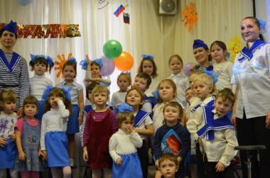 20 февраля 2013 г. - Праздник, посвященный Дню Защитника отечества