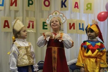 24 марта 2012 г. - Встреча Масленицы